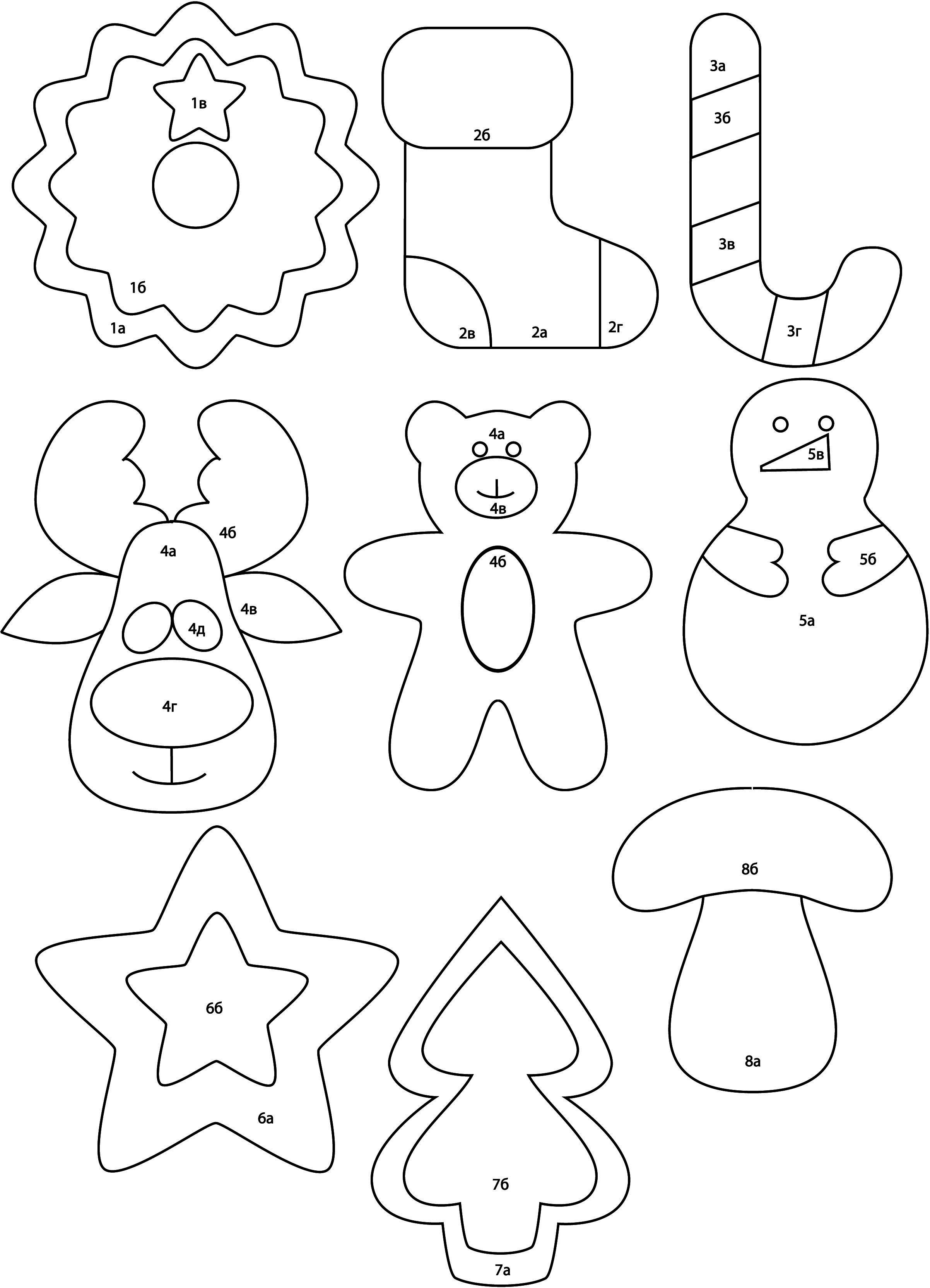 Выкройки для игрушек рождественских